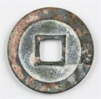 718-732 Chinese Tang Kaiyuan Tongbao Hartill 14.4