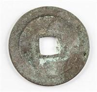 961-978 Chinese Southern Tang Kaiyuan Tongbao