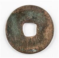 919-925 Chinese Fomer Shu Qiande Yuanbao H 15.42