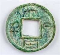 222-280 Kingdom of Wu Daquan Dangqian 1000 Cash