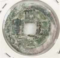 1101-1125 Chinese Northern Song Zhenghe Tongbao