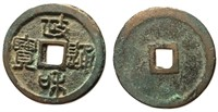 1101-1125 Northern Song Zhenghe Tongbao H 16.448