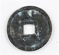 1056-1063 Northern Song Jiayou Tongbao H 16.155