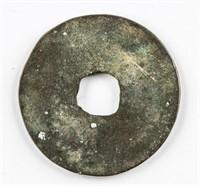 1195-1225 Chinese Southern Song Jiatai Yuanbao