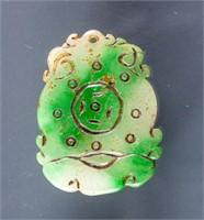 Burma Green Jadeite Carved Dog Pendant