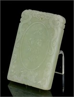 Chinese Hetian White Jade Carved Pendant