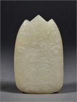 Chinese Hetian White Jade Carved Taoqie Toggle