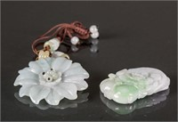 Chinese Green Jade and Hardstone Pendants 2 PC