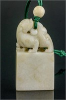 Chinese Hetian White Jade Carved Beast Toggle