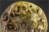 Chinese Green Peridotite Carved Dragon Pendant