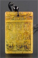Chinese Yellow Hardstone Carved Pendant Zigang