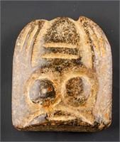 Hongshan Hardstone Carved Face Pendant