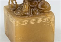 Chinese Shoushan Stone Carved Heaven King Seal