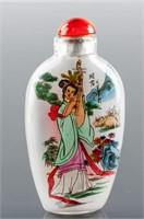 Chinese Peking Glass Snuff Bottle Inner Painting