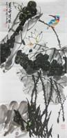 Huang Jinquan b.1940 Chinese Watercolor on Paper