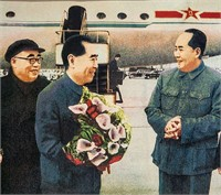 Embroidery Panel of Four Chinese Leaders