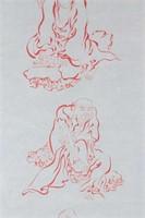 Hongyi 1880-1942 Chinese Ink Arhats on Paper