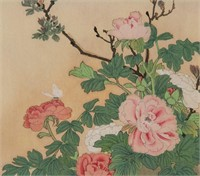 Izumisawa Japanese Woodblock Print of Flower