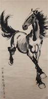 Xu Beihong Chinese 1895-1953 Ink Scroll