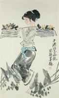 Zhou Sicong 1939-1996 Chinese Watercolor Scroll