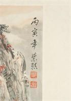 Wei Zixi 1915-2002 Chinese Watercolor Scroll