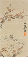 Hu Sanqiao 1839-1883 Chinese Watercolor Scroll