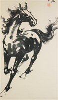 Huang Chong Modern Chinese Watercolor Scroll