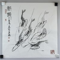 Ma Shaochen b.1952 Chinese Ink and Watercolor 2 PC