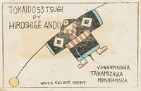 Hiroshige Ando Tokaido 53 Station Print Booklet