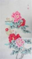 Chang Lu 20th Century Chinese Watercolor Peony