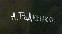 Russian Constructivist Gouache Signed A Rodchenko