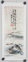 Zhao Shaoang 1905-1998 Chinese Watercolor Roll
