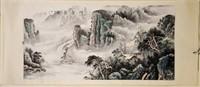 Shi Gu Modern Chinese Watercolor Landscape Scroll