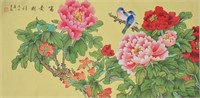 Luo Tang Modern Chinese Watercolor Peony Scroll