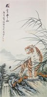 Hutao Modern Chinese Watercolor Tiger Scroll
