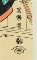 Toshusai Sharaku Japanese Woodblock Print Kabuki