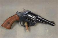 Hi-Standard Sentinel Deluxe R-106 1540388 Revolver