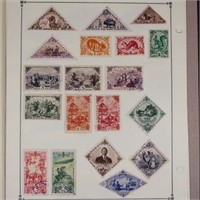 Tannu Tuva Stamps 1926-1930s Mint Hinged and Used
