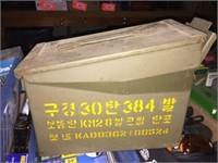 ammo box, asst ammo