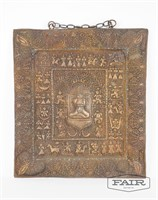 Decorative Asian high relief metal wall hanging