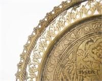Antique decorative brass plate