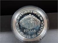Vintage Coins Auction (Dubois)