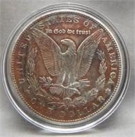 1893-S
