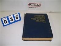 MacDady's 7