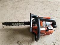 Echo CS-341 chainsaw