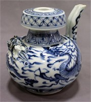 HALL'S: Asian Art & Collectibles Online Auction