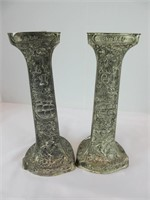 "PAIR: 9.25"" ENGRAVED METAL CANDLE STICK HOLDERS"