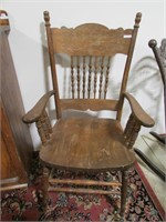 WOOD PRESSED BACK CAPTAINS CHAIR