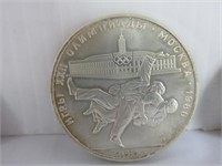 SET OF THREE 1980 OLYMPIC GAMES SILVER COINS