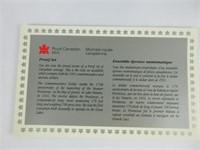 1991 ROYAL CANADIAN MINT PROOF SET